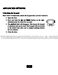 Performance Edge TP-NRH01-B Owner's Manual Page #36