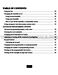 Performance Edge TP-PHP01-A Owner's Manual Page #6