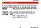 RTH5100B Operating Manual Page #16