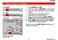 Wi-Fi Series RTH8500 Operating Manual Page #14