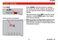 Wi-Fi Series RTH8500 Operating Manual Page #18