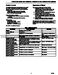 Series 2000 T7300F System Engineering Page #6