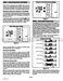 Merit 51M38 Operation Manual Page #5