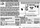 ComfortSense L7742U Homeowner's Manual Page #6