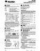 FloorStat 500650 User Guide Page #2