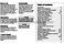 ComfortLink II XL950 User's Guide Page #4